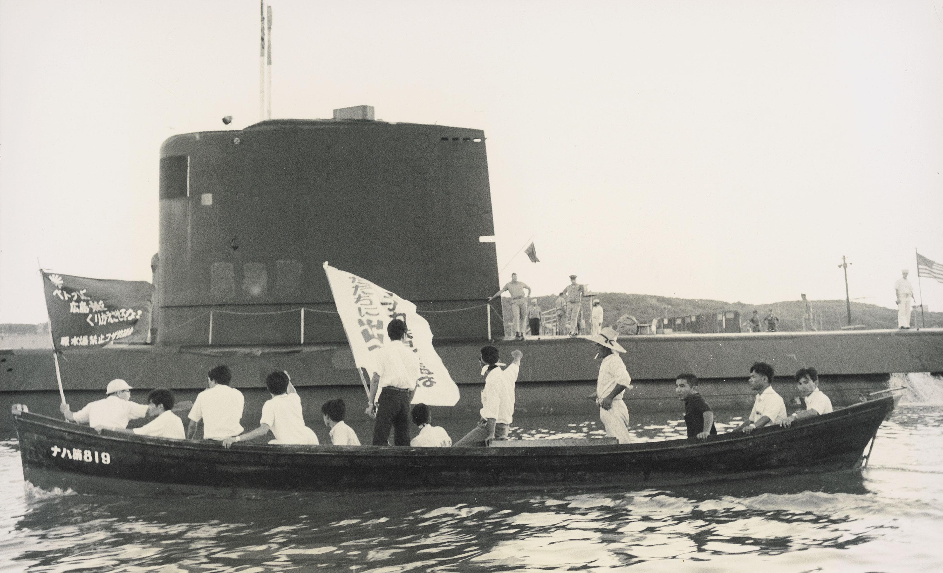 米海軍原子力潜水艦寄港反対