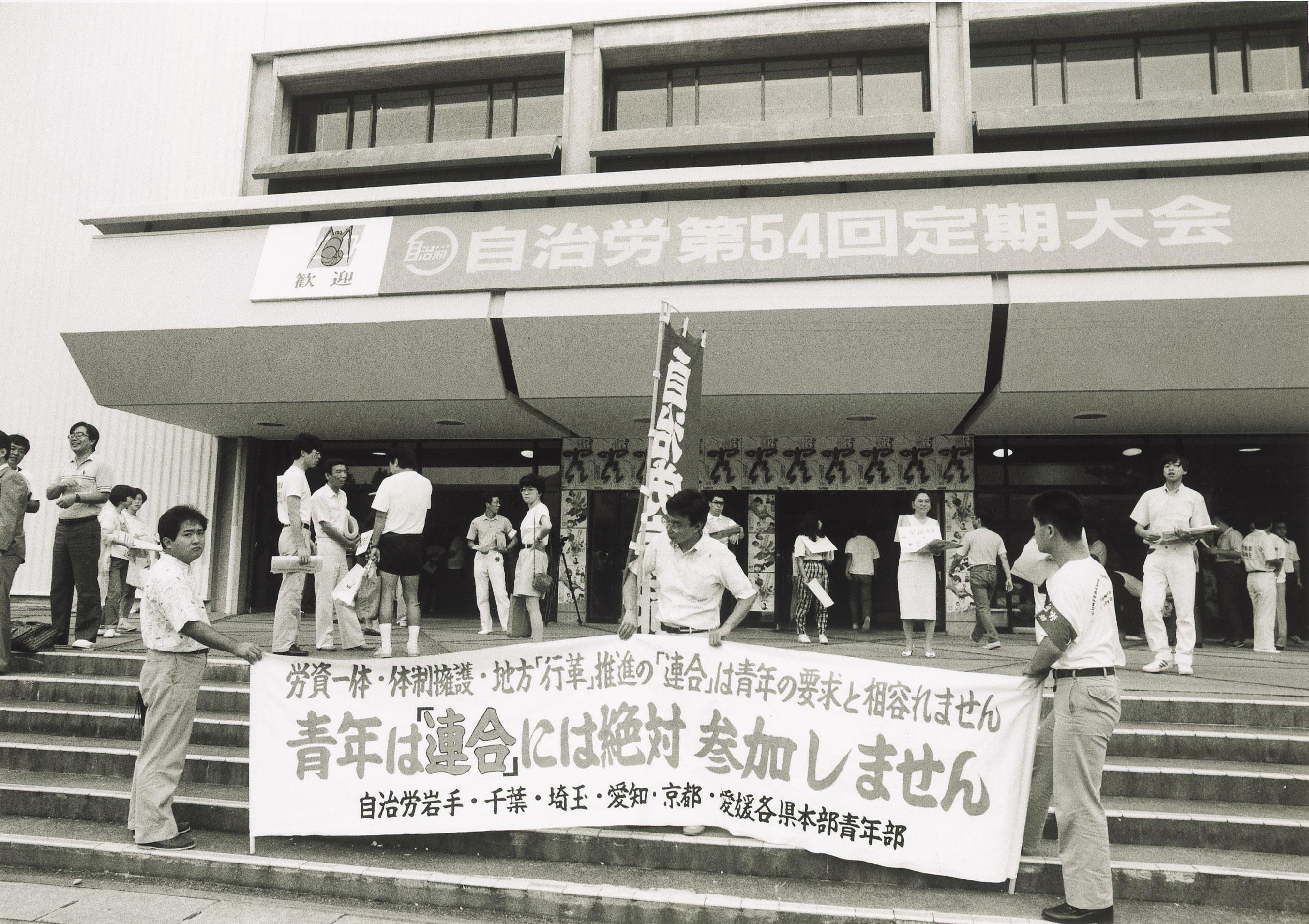 階級的ナショナルセンター