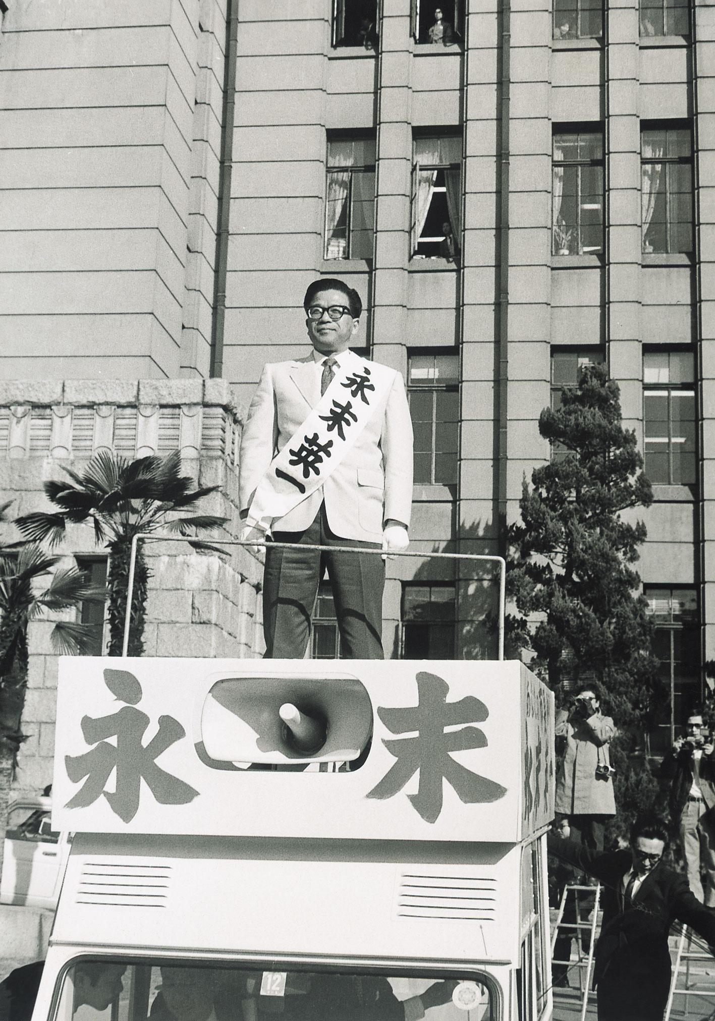 京都市長候補永末英一氏