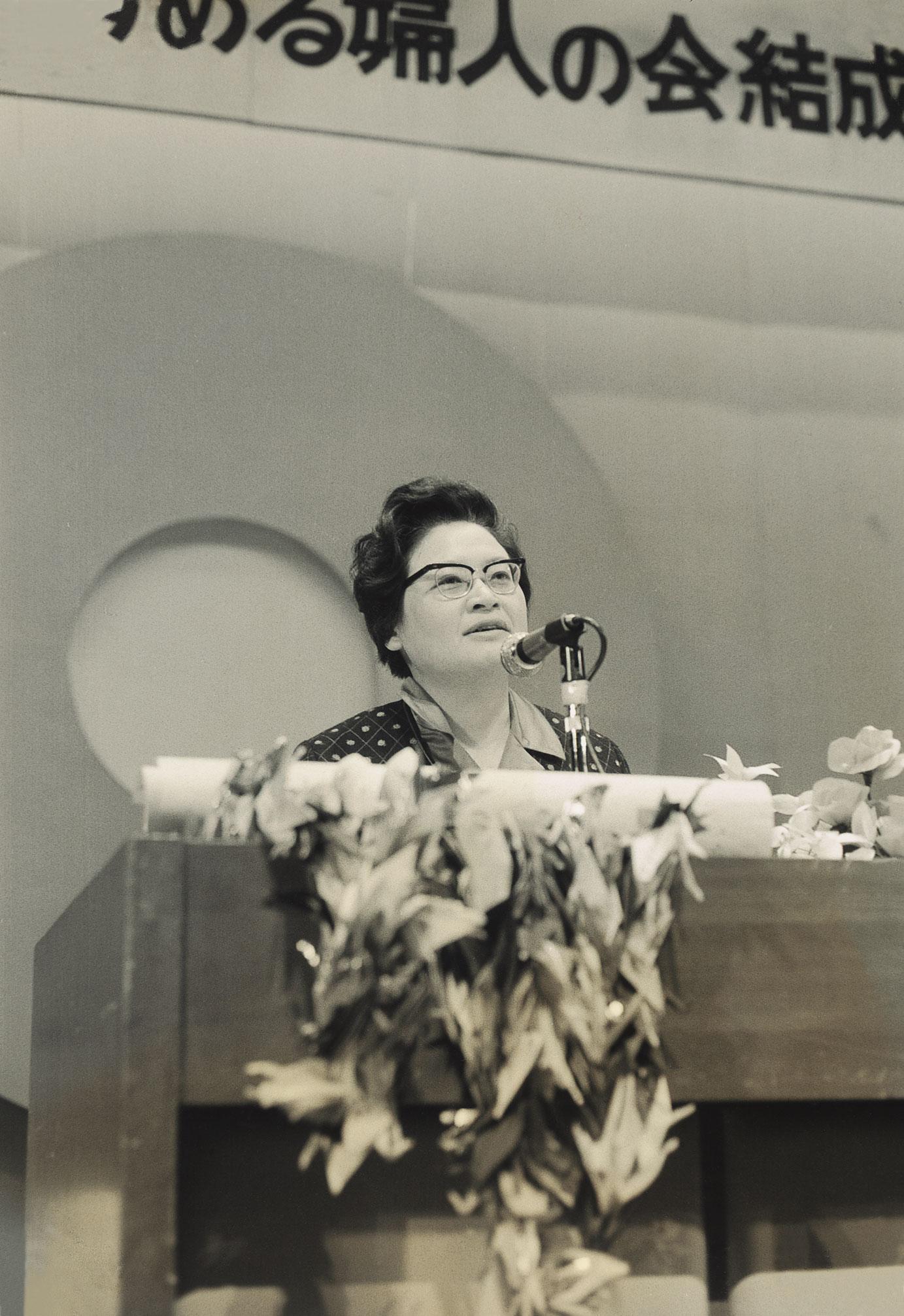 民主府政をすすめる婦人の会結成総会