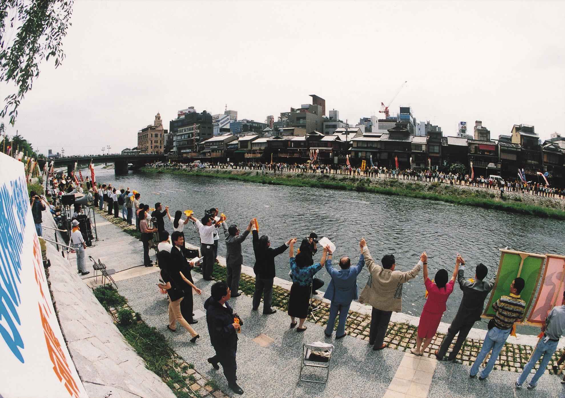 京の鴨川に外国の橋はいらない 河原・デ・アクション